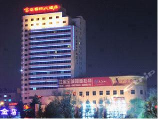 Jilin International Hotel