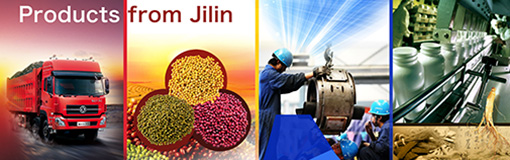Products from Jilin